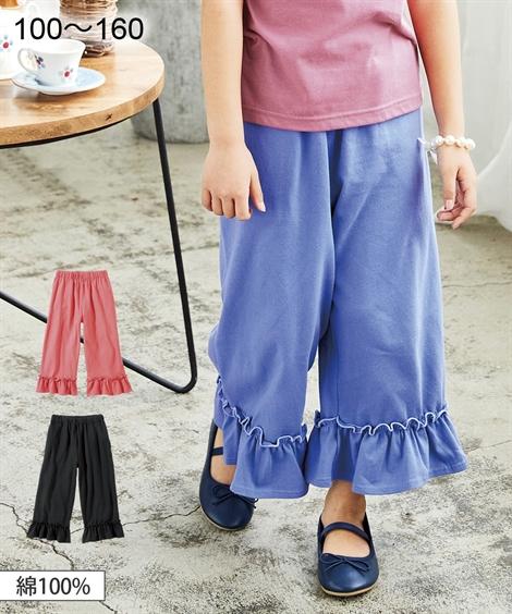ボトムス 綿100%裾フリルワイドパンツ 女の子 子供服 ニッセン nissen 驚きの値段で ジュニア服 新品未使用
