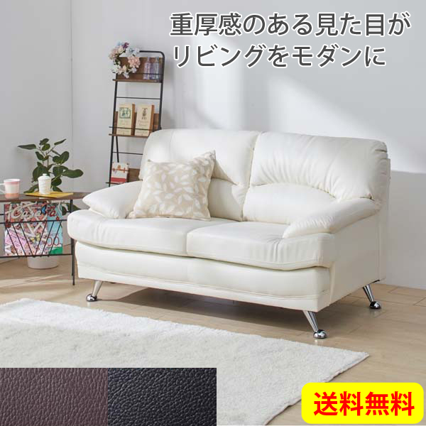 I Wear Two Nissen Modern Sofas And Take Volume Low Sofa Modishness 合成皮革合皮 Is Dressed Up