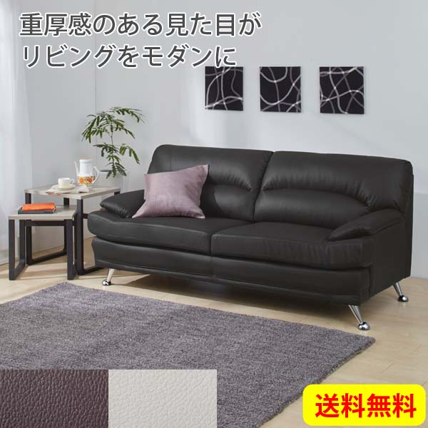 I wear three Nissen nissen modern sofas and take two volume sofas, and low  sofa low sofa modishness 合成皮革合皮 is dressed up