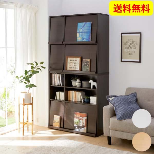 ニッセン nissen ディスプレイラック2個セット ラック シェルフ 書棚 本棚 リビング収納 シンプル ディスプレイ 飾る フラップ扉 2個組 送料無料 送料無料