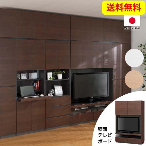 ニッセン nissen 壁面収納 テレビ台 テレビボード キャビネット 120cm幅 大容量 収納 TV台 TVボード 本棚 リビング収納 送料無料