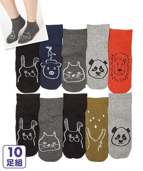 靴下(ソックス) (23.0~25.0cm) 手書き風 動物柄 ショートソックス 10足組 ニッセン nissen ソックス 靴下 レディース シンプル かわいい