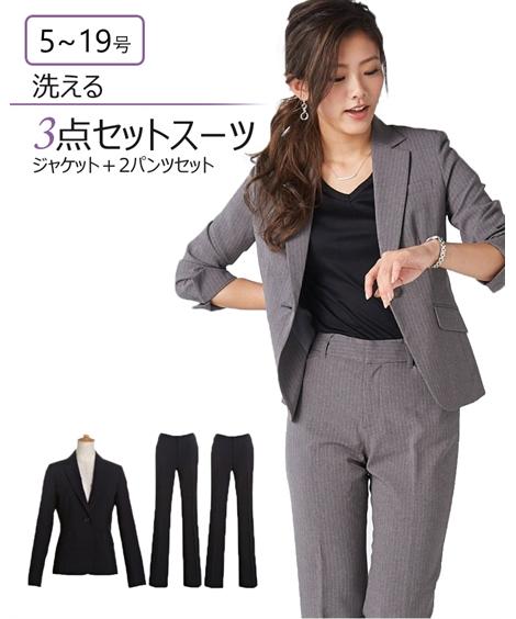 スーツ レディース ビジネス 5-19号 洗える!2パンツ セットスーツ 股下72cm 大きいサイズ ニッセン nissen 送料無料
