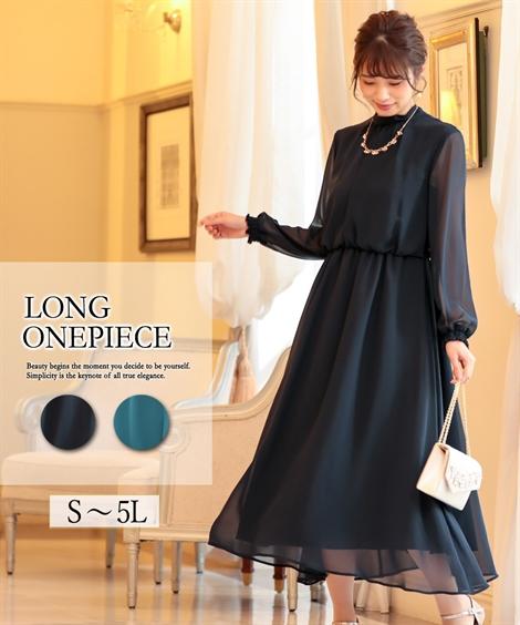 パーティ-ドレス S-5L 後リボンデザイン ロング ワンピースドレス 結婚式・二次会・お呼ばれ 大きいサイズ ニッセン nissen 送料無料