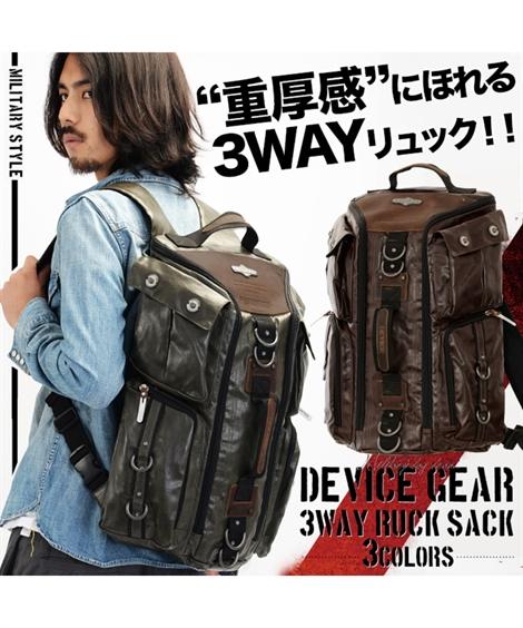 【再入荷】 デバイス(DEVICE) gear 3way リュック 【DRH40130】 ニッセン nissen 【送料無料】