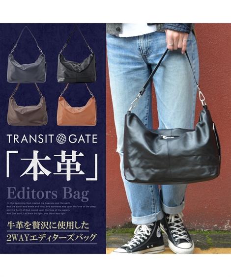 【再入荷】 トランジットゲート(Transit Gate) G2 本革エディターズバッグ 【TGS7013】 ニッセン nissen 【送料無料】