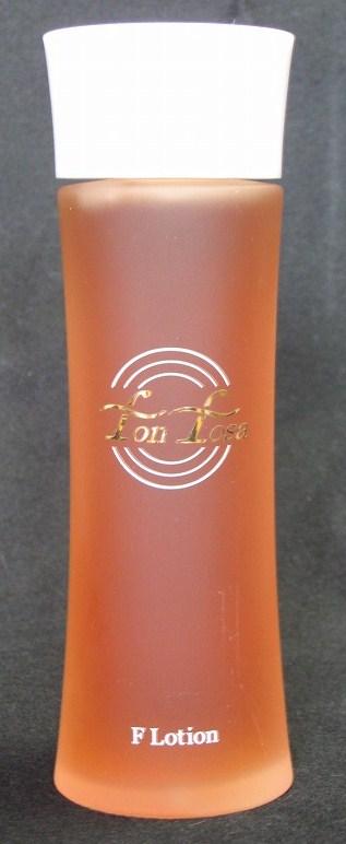 フォンホーザ Fローション (保湿化粧水)