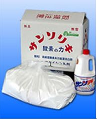 酸素の力 21世紀の多機能洗剤 サンソリキ 送料無料