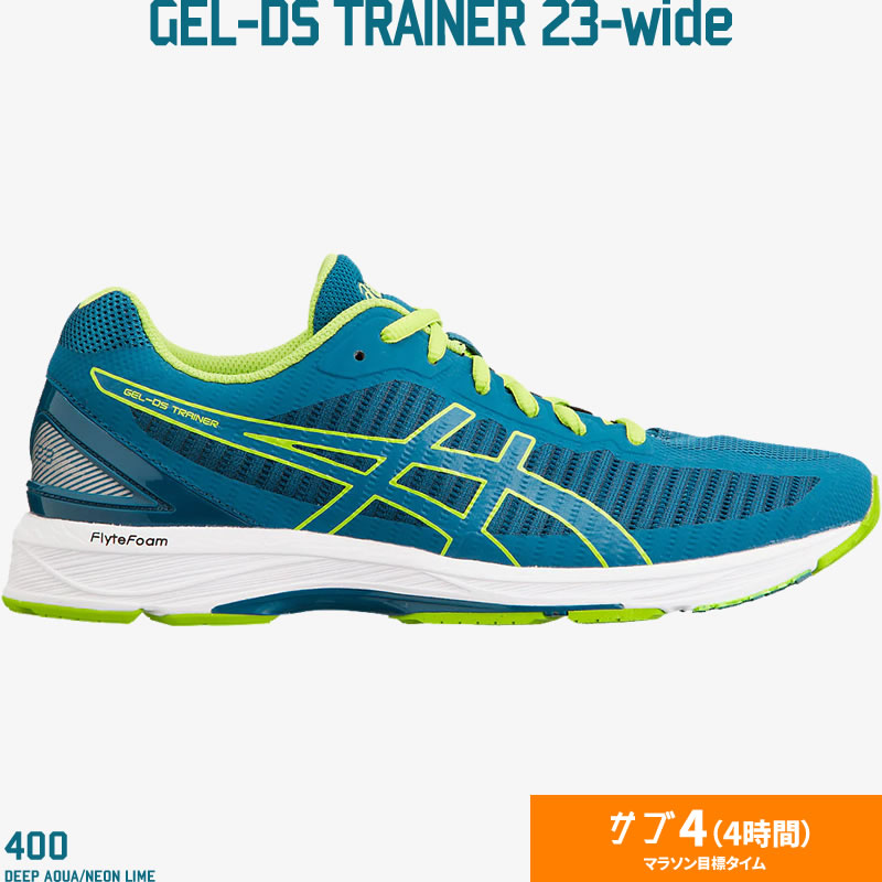 best sneakers 61071 9faee ASICS gel -DS trainer 23 - wide asics GEL-DS TRAINER 23-wide TJR464 400  deep aqua green running juice men 3E equivalency ...