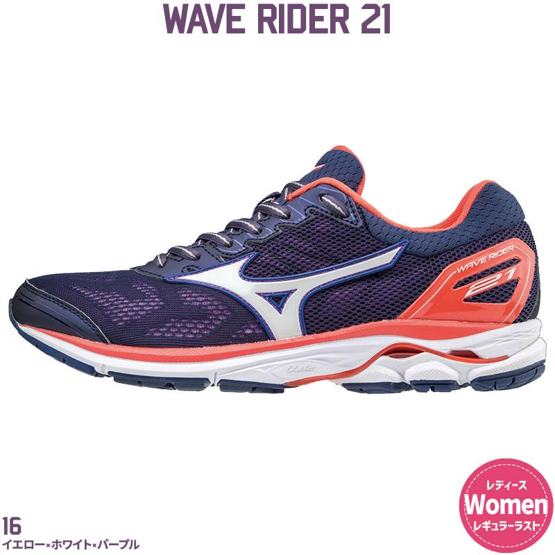 Nike Running Shoes Sale Canada,Nike Shoes On Sale Australia,Nike Lunar Epic 30 Generation 898 Pigskin Lightweight NIKE Shock Ab