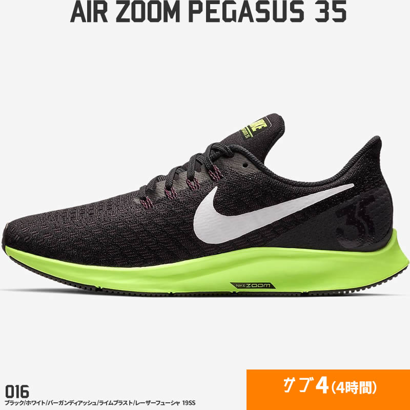 sale retailer 9fb6f 4d870 << the 3/5 arrival >> 20% OFF 19 spring and summer Nike air zoom Pegasus 35  NIKE AIR ZOOM PEGASUS 35 942851 016 black running shoes men