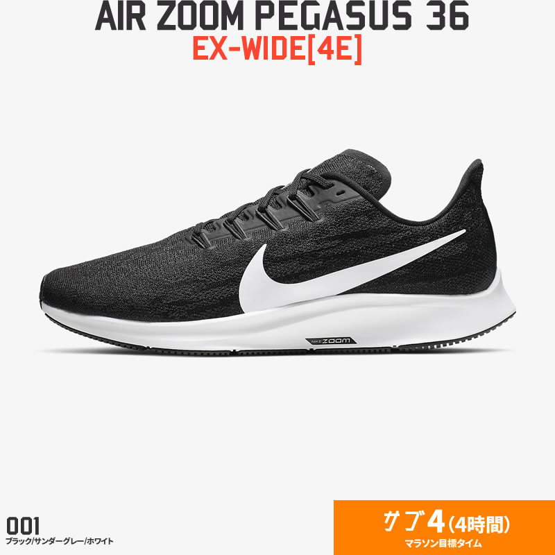 newest d643e 00641 20% OFF 19 spring and summer Nike air zoom Pegasus 36 extra wide 4E  equivalency AQ2205-001 black men running shoes