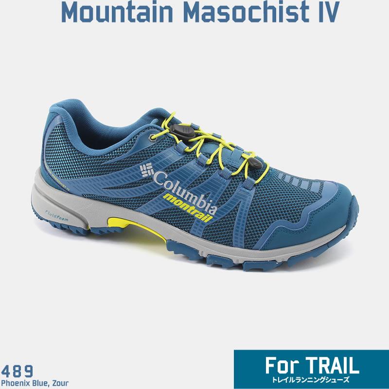 30%OFF 18春夏 コロンビア モントレイル マウンテンマゾヒストIV Columbia Montrail Mountain Masochist IV BM4644 489 フェニックスブルー×ズール メンズ トレイルランニングシューズ 【店頭受取対応商品】【RSP】【ラッキーシール対応】[SALE][1908ITN]