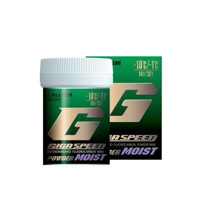 15%OFF 18/19 ガリウム GIGA SPEED POWDER MOIST(30g)[GS1201] 【店頭受取対応商品】【ラッキーシール対応】