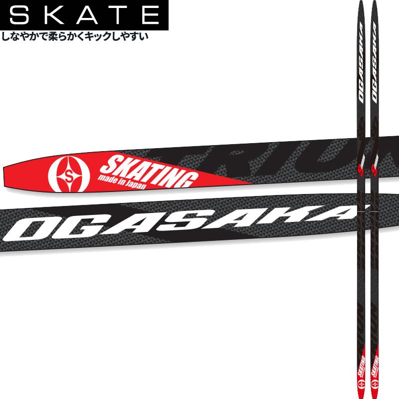 【予約】20%OFF 18/19 オガサカ OGASAKA SKI スケーティング スキー SK2-ST 10089 クロスカントリースキー 板 ビンディングなし [XCSKI18]【店頭受取対応商品】