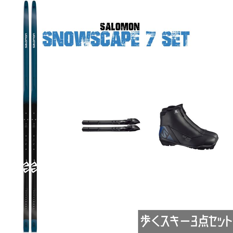【予約】19/20 サロモン SALOMON スノースケープ 7 歩くスキー3点セット L40884300 ツーリングスキー(板) ビンディング ブーツ [XCSKI19] 【店頭受取対応商品】【ラッキーシール対応】