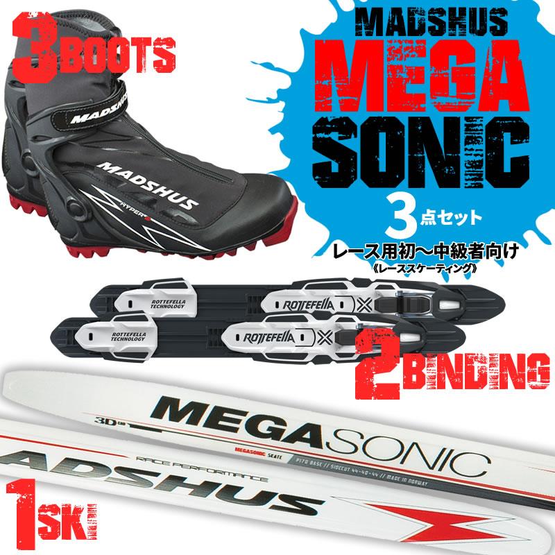 マズシャス メガソニック スケート クロスカントリースキー3点セット MADSHUS Megasonic Skate XC SKI-SET  N18373SET  スケーティングスキー(板) ビンディング ブーツ Hyper S N1800400501 [XCSKI18]