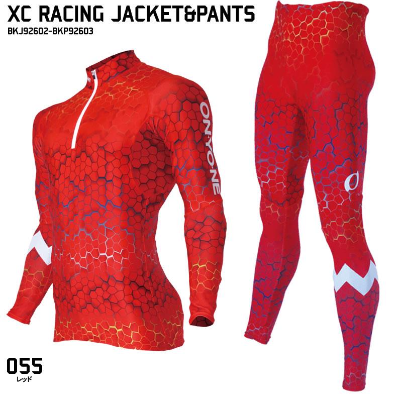 30%OFF 19/20 オンヨネ XC RACING JACKET&PANTS クロスカントリーレーシングツーピース BKJ92602-BKP92603 055:レッド クロスカントリースキー [XCSKI19][RCW30][20WINSALE] 在庫処分