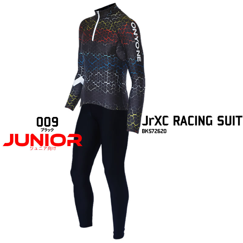 30%OFF 19/20 オンヨネ JrXC RACING SUIT ジュニア クロスカントリーレーシングツーピース BKS72620 009:ブラック クロスカントリースキー [XCSKI19][RCW30][20WINSALE] 在庫処分