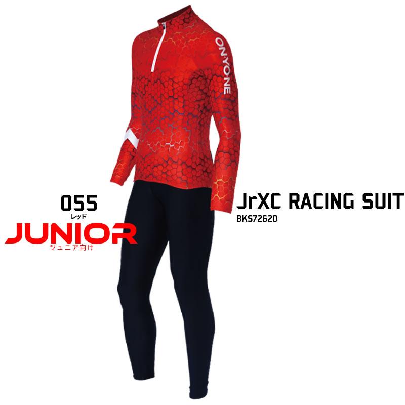 30%OFF 19/20 オンヨネ JrXC RACING SUIT ジュニア クロスカントリーレーシングツーピース BKS72620 055:レッド クロスカントリースキー [XCSKI19][RCW30][20WINSALE] 在庫処分