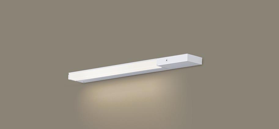 スリムラインライト LGB51301XG1(LED) (電源投入)温白色(電気工事必要)パナソニック Panasonic