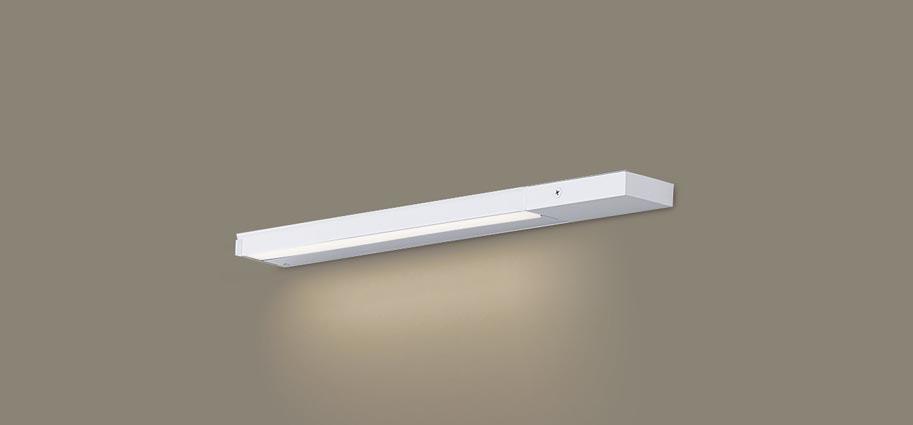 スリムラインライト LGB51306XG1(LED) (電源投入)温白色(電気工事必要)パナソニック Panasonic