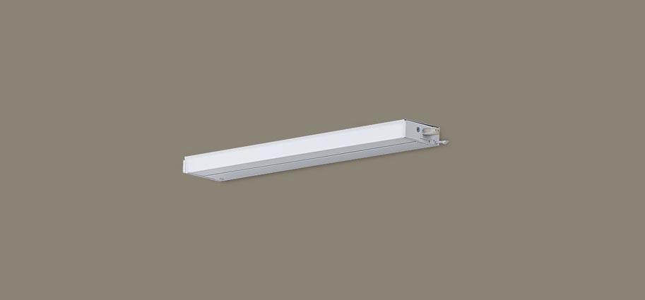 スリムラインライト LGB51312XG1(LED) (連結)電球色(電気工事必要)パナソニック Panasonic