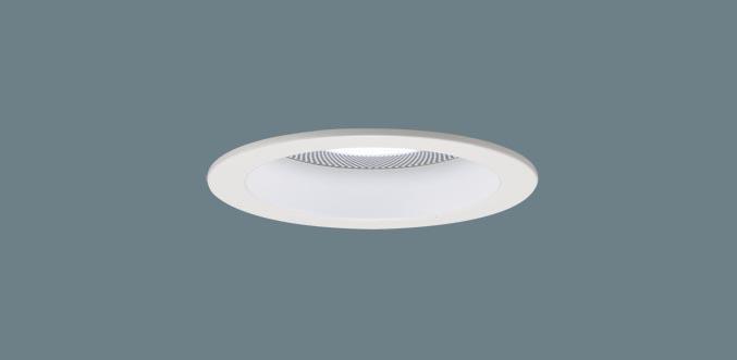LED スピーカー付ダウンライト LGB79210LB1 多灯用子器白(100形)集光昼白色(電気工事必要)パナソニック Panasonic