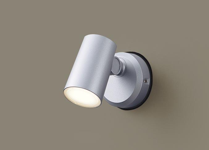 LED スポットライト(防雨型) LGW40381LE1 センサ無 シルバー電球色(電気工事必要)パナソニック Panasonic