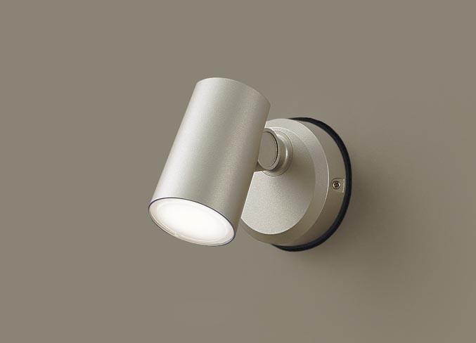 LED スポットライト(防雨型) LGW40386LE1 センサ無 プラチナ温白色(電気工事必要)パナソニック Panasonic