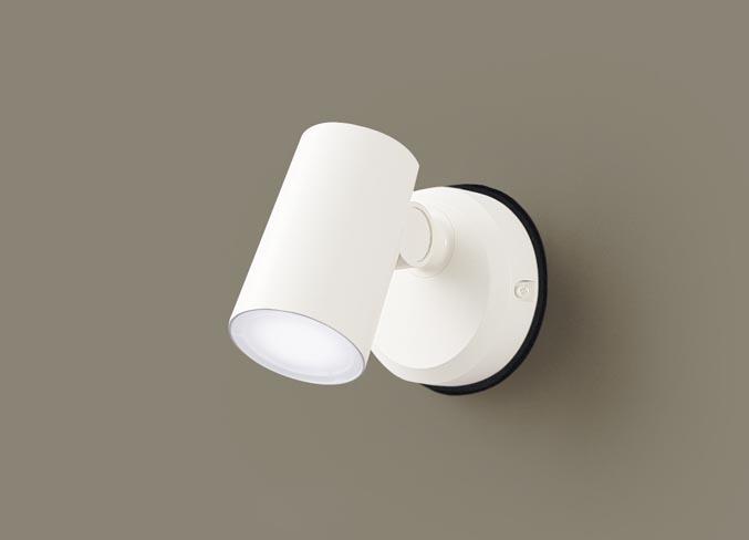 LED スポットライト(防雨型) LGW40391LE1 センサ無 ホワイト昼白色(電気工事必要)パナソニック Panasonic