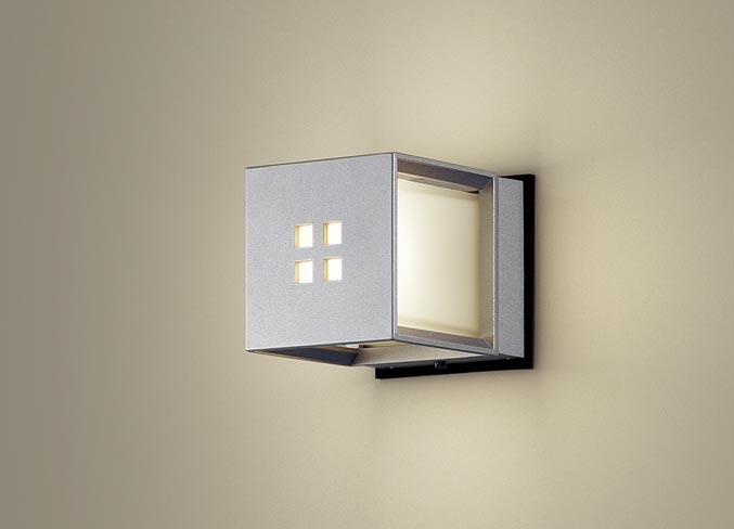 ポーチライト(防雨型) LGW85040SU(LED) (40形)シルバーメタリック 電球色(電気工事必要)パナソニック Panasonic