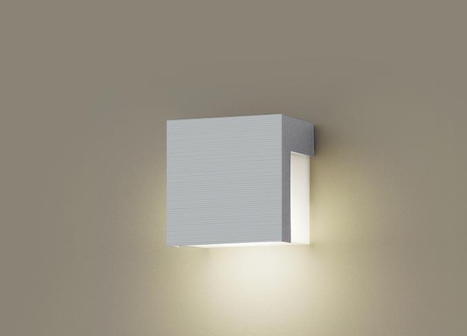 表札灯(防雨型) LGW85111U(LED)シルバーメタリック (40形) 電球色(電気工事必要)パナソニック Panasonic