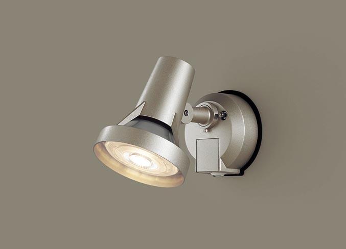 スポットライト(防雨型) LGWC40116(LED) FreePaセンサ付フラッシュ(150形)電球色(電気工事必要)パナソニック Panasonic