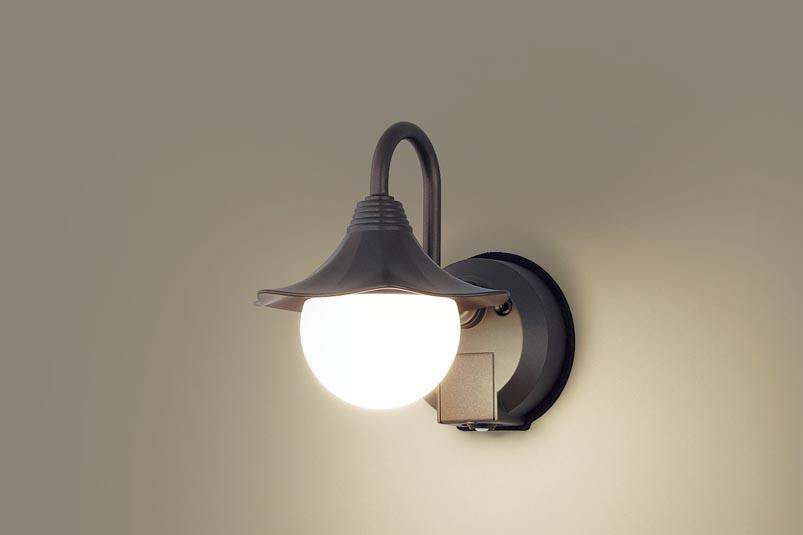 ポーチライト(防雨型) LGWC85219Z(LED) FreePaセンサ付省エネ点灯型 (40形)ダークブラウンメタリック 電球色(電気工事必要)パナソニック Panasonic