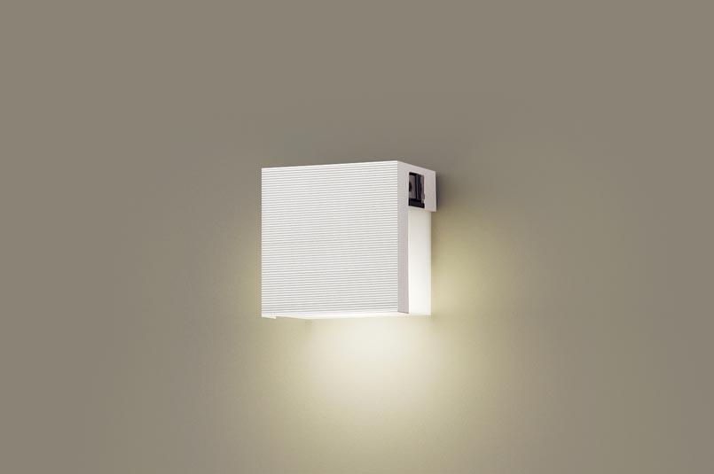 表札灯(防雨型) 明るさセンサ LGWJ85110U(LED)ホワイト (40形) 電球色(電気工事必要)パナソニック Panasonic