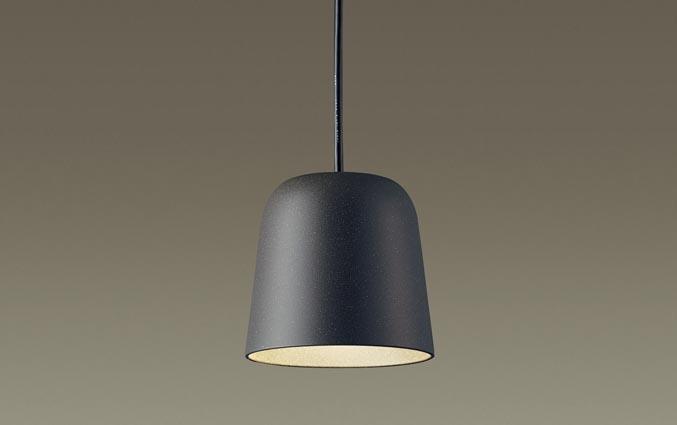 (ダクトレール用)LED小型ペンダント(電球色)LGB11012LE1(ブラック)パナソニックPanasonic