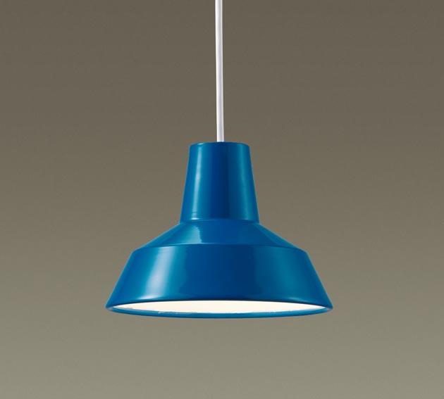 (直付)LEDペンダント LGB15021DZ (電球色)(ブルー)(電気工事必要)パナソニック Panasonic