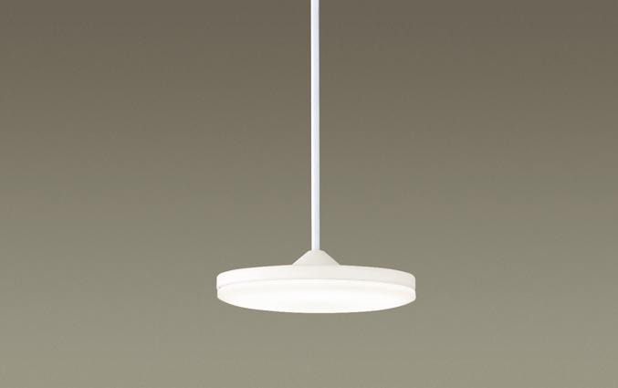 (ダクトレール用)LEDペンダント(温白色)LGB16231LE1(クローム仕上)パナソニックPanasonic