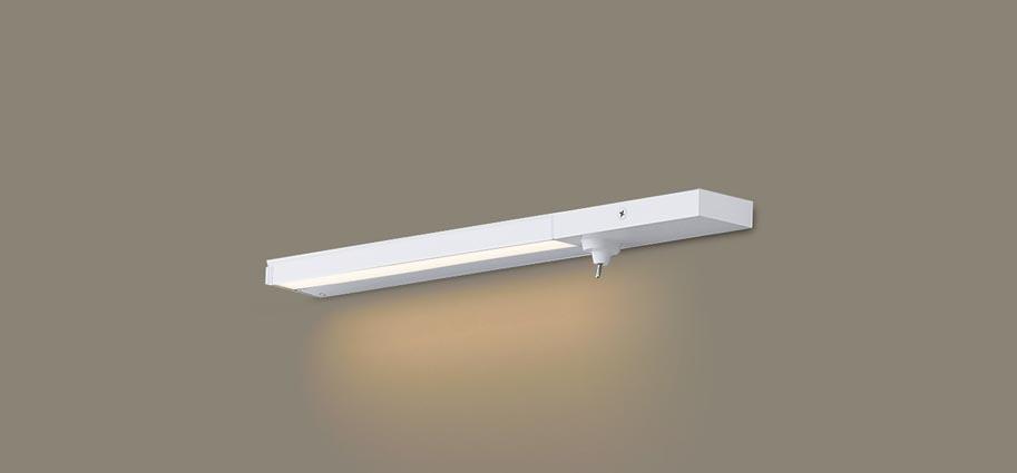 LEDスリムラインライト(スイッチ)(電球色)LGB50705LE1(電気工事必要)パナソニックPanasonic