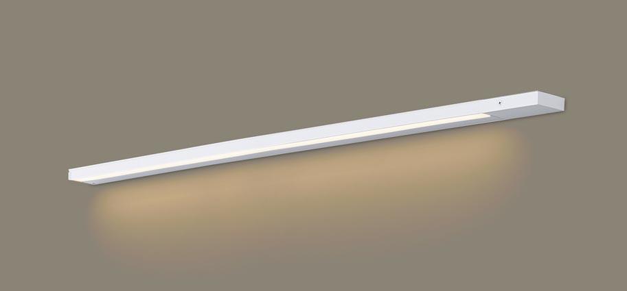 LEDスリムラインライト(電源投入)(電球色)LGB50825LE1(電気工事必要)パナソニックPanasonic