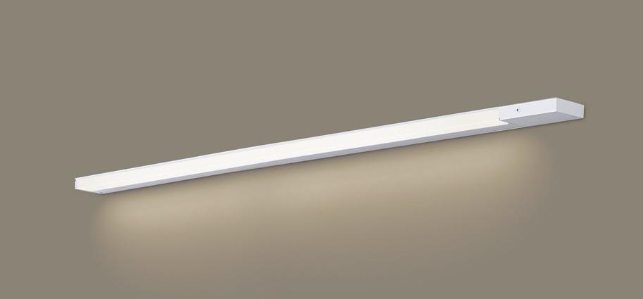 LEDスリムラインライト(電源投入)(温白色)LGB50921LE1(電気工事必要)パナソニックPanasonic