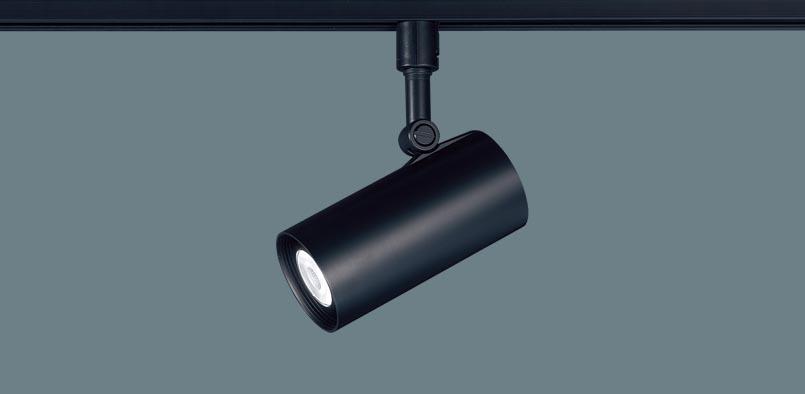 [ライコン別売]LEDスポットライト*LGB54337LB1[ダクトレール専用]パナソニックPanasonic