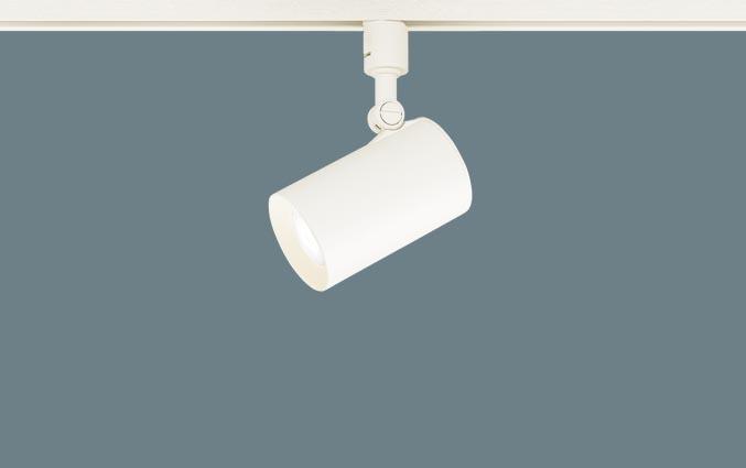 (ダクトレール用)LEDスポットライト *LGB54582KLB1 (100形)(集光)(電球色)パナソニック Panasonic