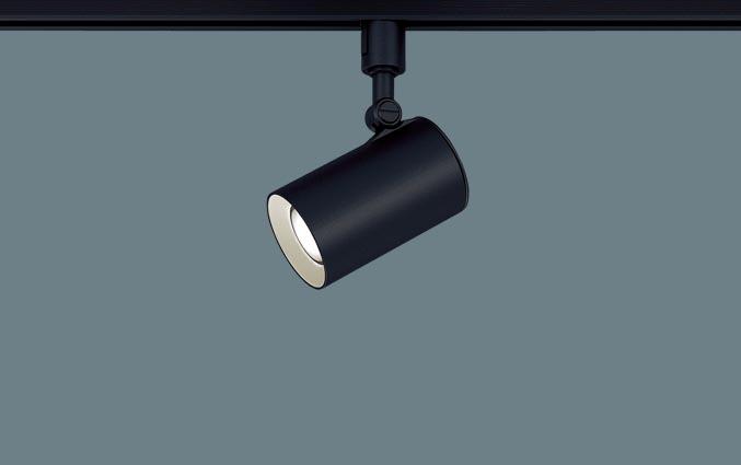 (ダクトレール用)LEDスポットライト LGB54776LE1 (100形)(拡散)(温白色)パナソニック Panasonic