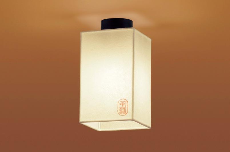 小型LEDシーリングライト LGB58083Z (60形)(電球色)(シーリングユニ方式)パナソニック Panasonic