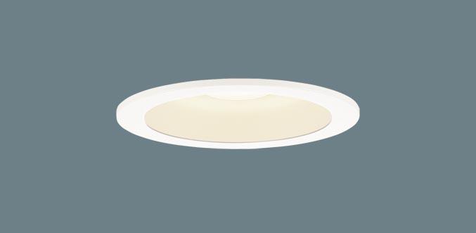 (ライコン別売)LEDダウンライト(調色)(拡散)*LGB71002LU1(電気工事必要)パナソニックPanasonic