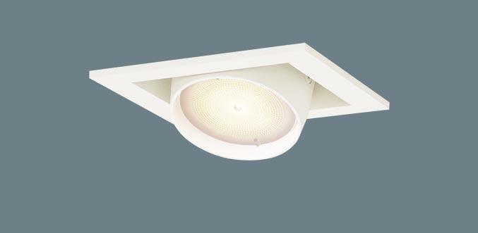 LEDダウンライトLGB73482LE1(電球色)(電気工事必要)Panasonicパナソニック