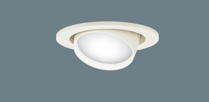 (ライコン別売)LEDダウンライトLGB74370LB1(昼白色)(電気工事必要)Panasonicパナソニック