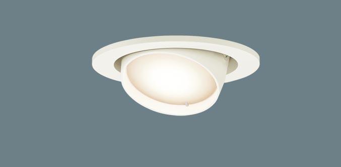 LEDダウンライトLGB74372LE1(電球色)(電気工事必要)Panasonicパナソニック